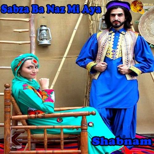 Gulab Hastam Gul Wari Boyat Koni (Shabnam